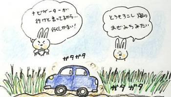 イラスト3-2.JPG